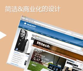 深圳B2C外贸网站建设,深圳企业B2B外贸网站建设
